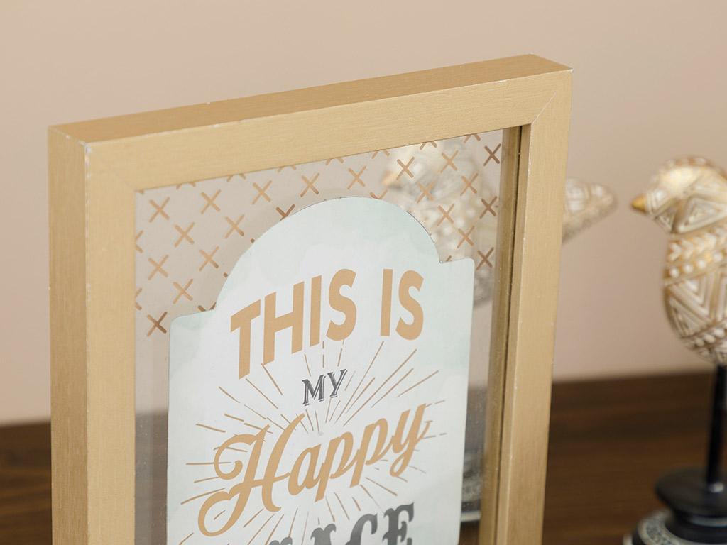 Happy Home Mdf Picture Frame 20x25 Cm Kahve