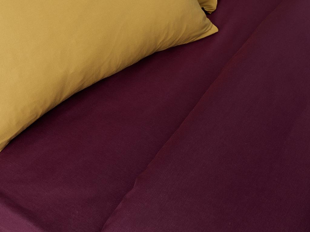 Plain Комплект Спално Бельо Единичен Размер 160x220 См Горчица-Слива