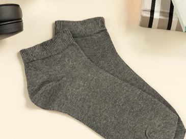 Simple Мъжки Чорапи Сиво