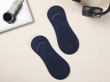 Everyday Мъжки Чорапи 2 Бр. Тъмносиньо