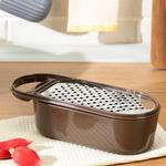 Lily Plastic Grater 22x22x16 Cm Brown,